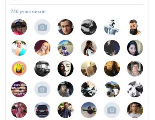 Виджеты социальных сетей