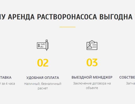 Информационный блок