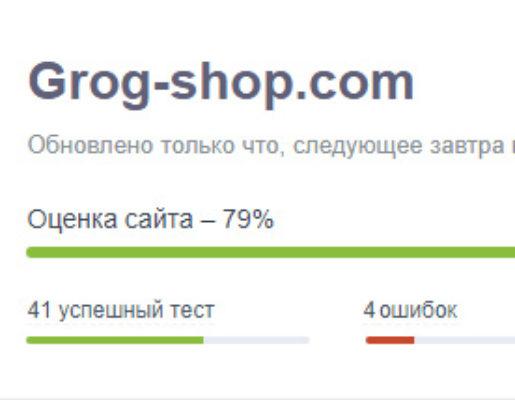 Магазин одежды G.R.O.G.