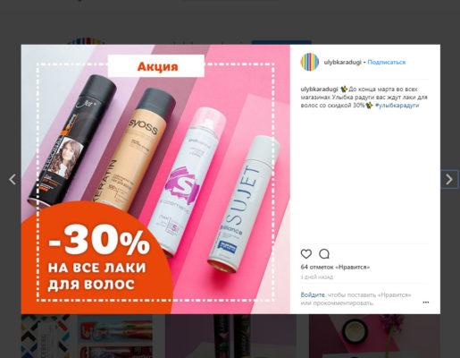 Магазин косметики