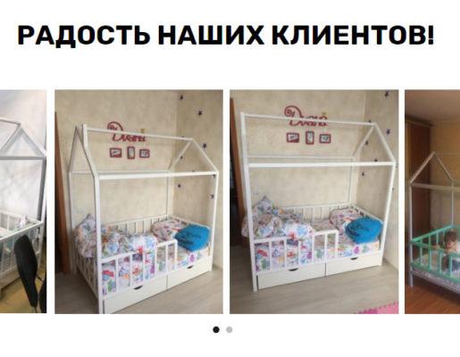 Продажи кроватей-домиков