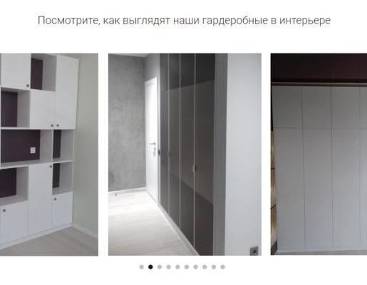 Студия производства мебели