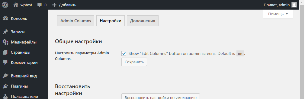 Разработать сайт под ключ