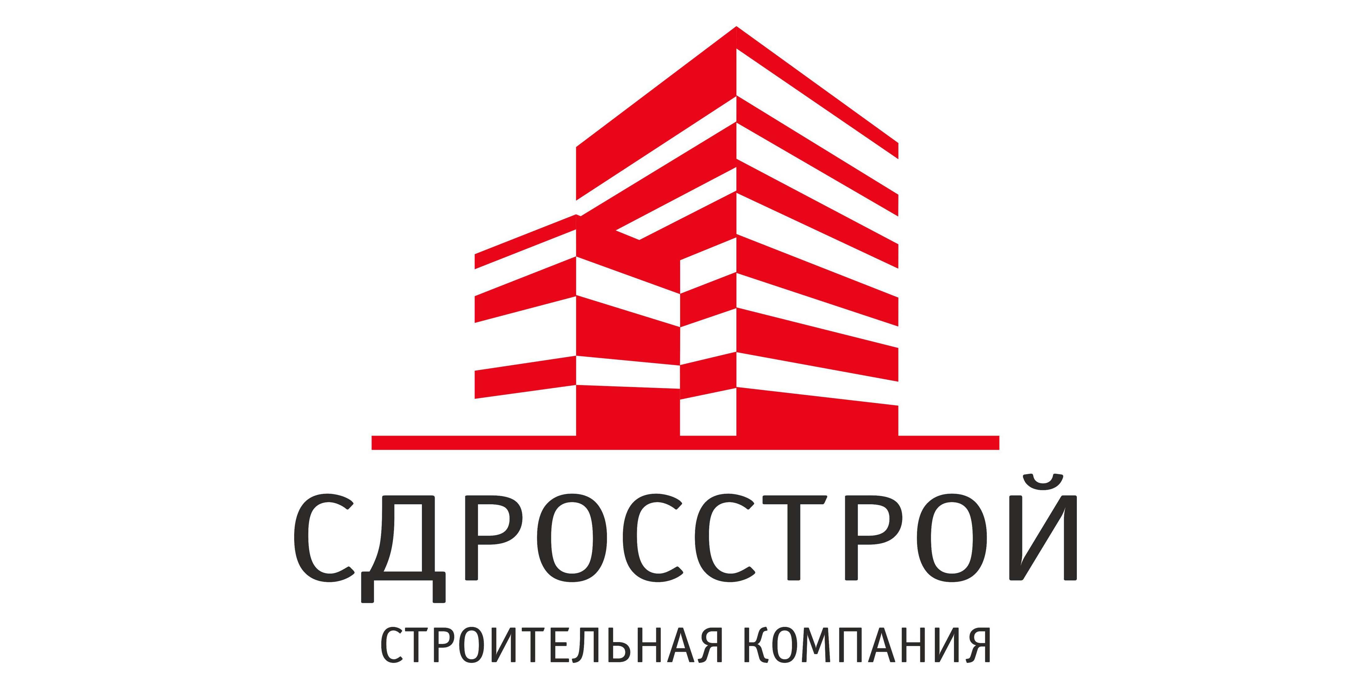 ушло логотипы строительных компаний фото люди едут ванино