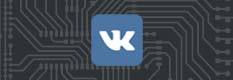 Раскрутка страницы VK