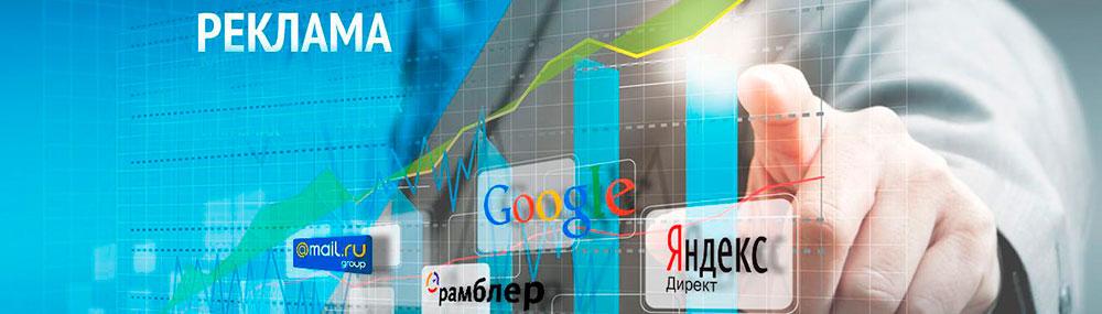 Грамотная настройка Яндекс.Директ