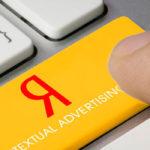 Настройка контекстной рекламы Яндекс
