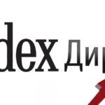 Полная настройка Яндекс.Директ
